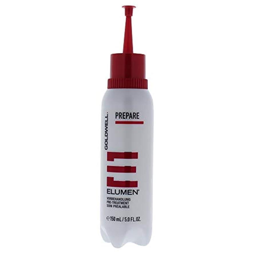 威信擁する割合Elumen Prepare Color Pre-Treatment