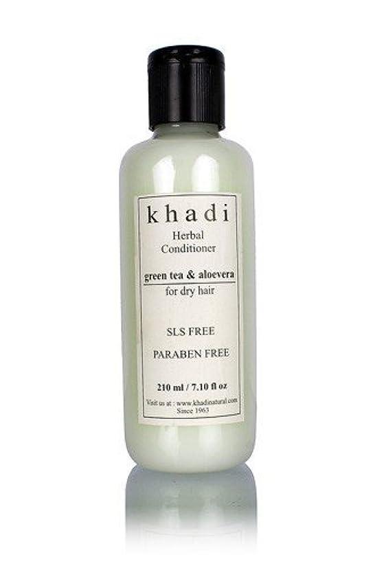 悲劇取る頭Khadi Herbal Green Tea & Aloevera Hair Conditioner- SLS & Paraben Free - 210 ml