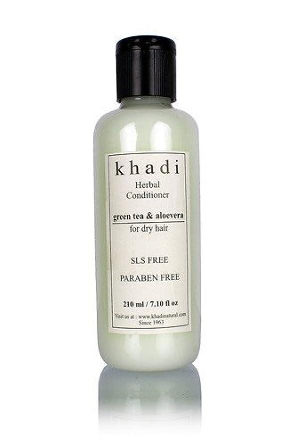 タワー慈善物理的なKhadi Herbal Green Tea & Aloevera Hair Conditioner- SLS & Paraben Free - 210 ml