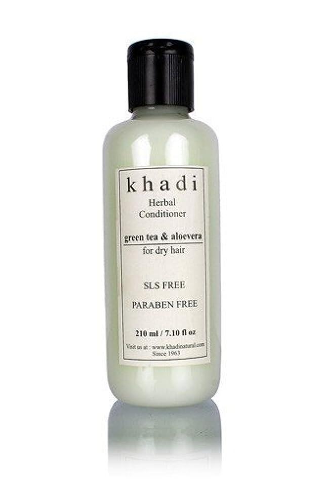 着陸登る音声Khadi Herbal Green Tea & Aloevera Hair Conditioner- SLS & Paraben Free - 210 ml
