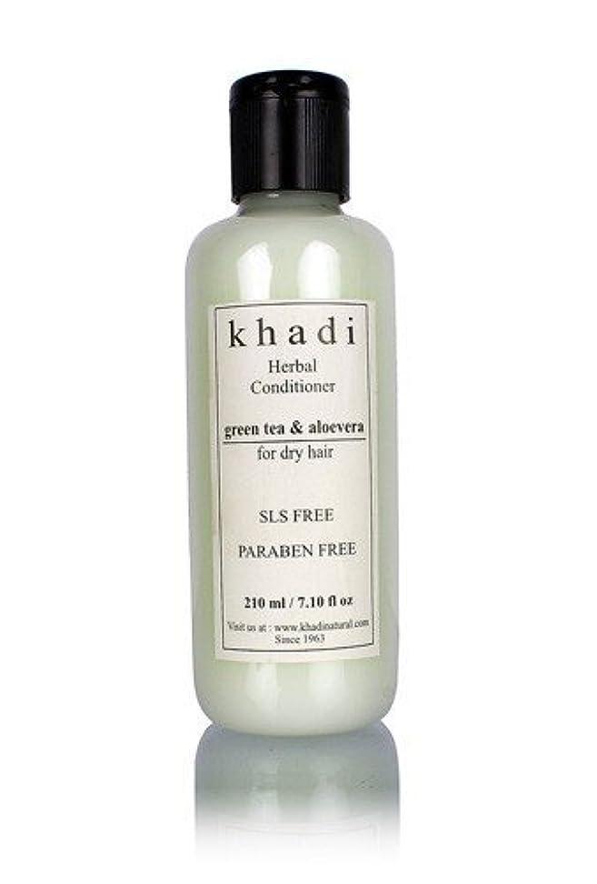 事故モデレータエミュレーションKhadi Herbal Green Tea & Aloevera Hair Conditioner- SLS & Paraben Free - 210 ml