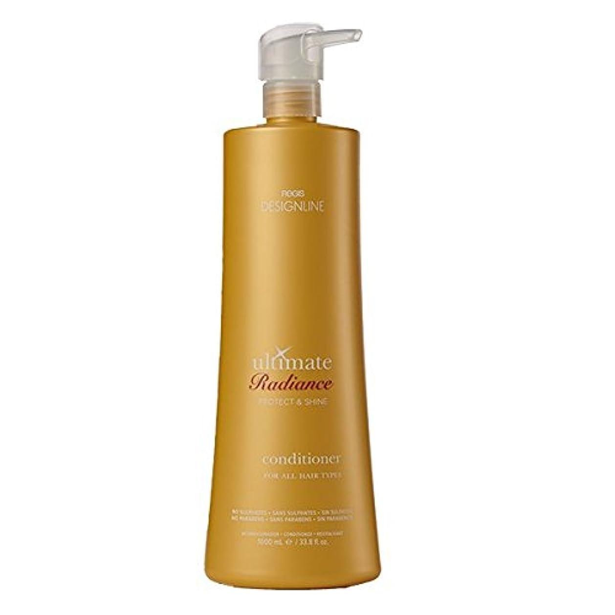 窒素キャメルプロットDESIGNLINE アルティメット ラディアンス コンディショナーRegis -瞬時に 髪縺れ防止、治癒、および条件 髪 33.8 オンス