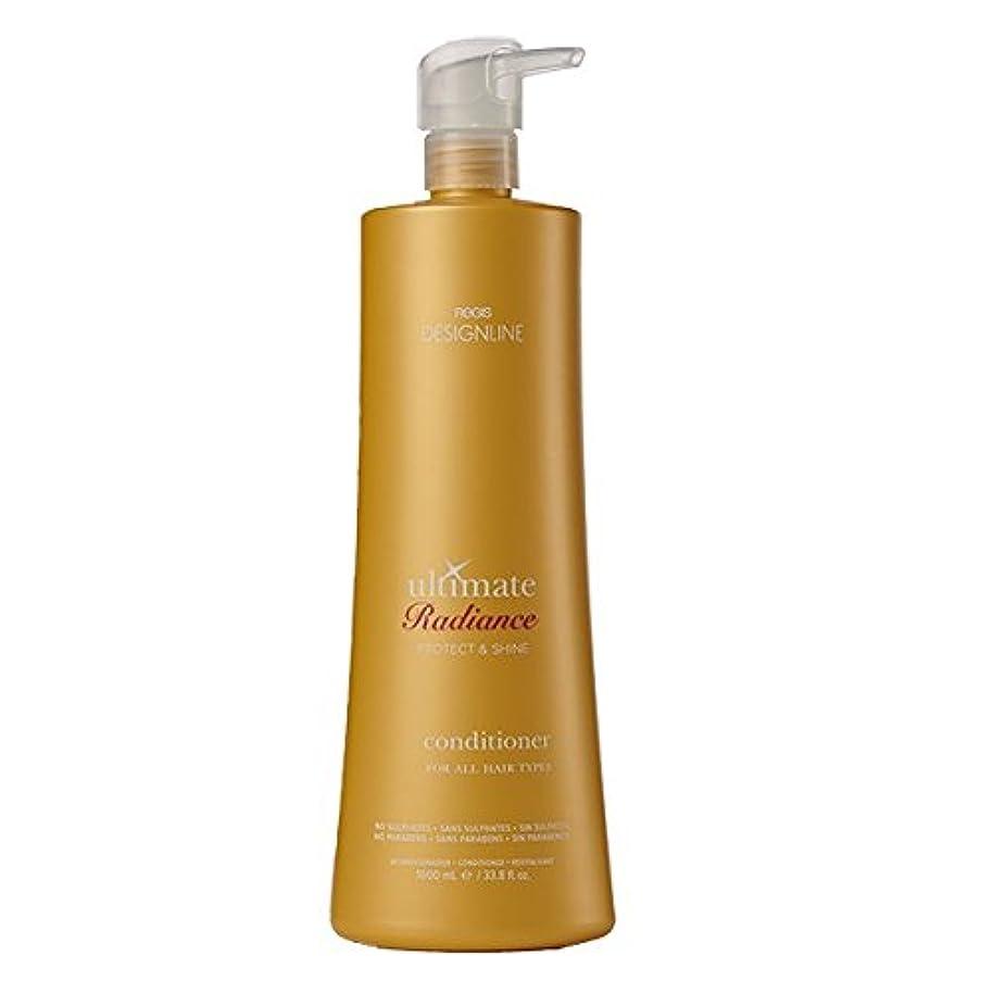 調整家具きらめくDESIGNLINE アルティメット ラディアンス コンディショナーRegis -瞬時に 髪縺れ防止、治癒、および条件 髪 33.8 オンス