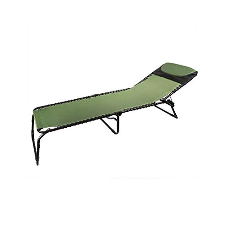 愛情ほぼ考古学DKJH 屋外シングル昼休み折りたたみベッド、オフィス仮眠レジャーデッキチェア、ポータブルキャンプベッド、ビーチチェア、ラウンジチェア