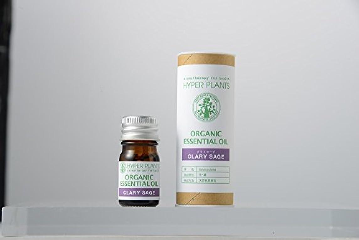 胃サイレンコードHP オーガニックエッセンシャルオイル クラリセージ 5ml