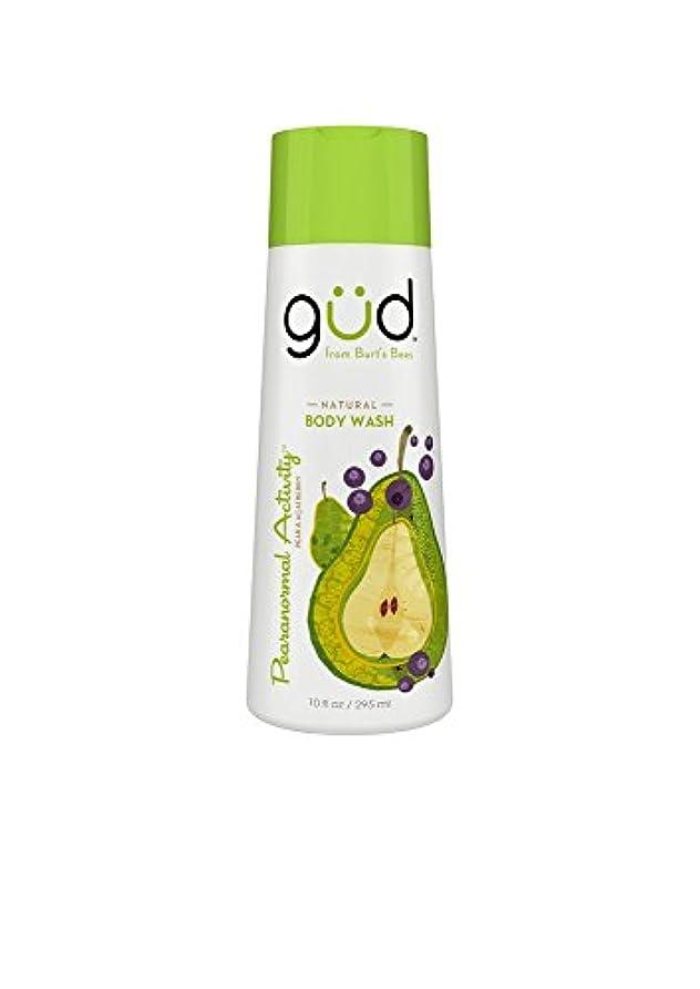 火山学者ガウンアクティブGud Natural Body Wash Pearanormal Activity Pear & Acai Berry by Gud