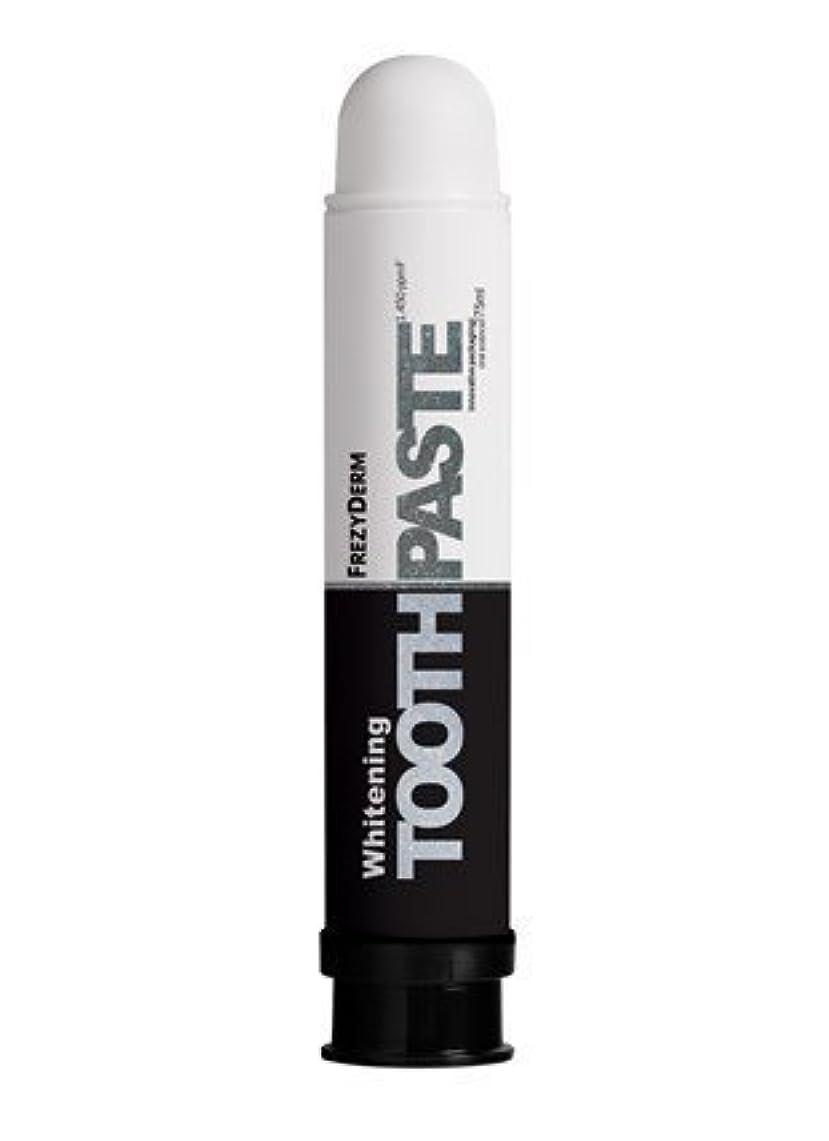利用可能直面する対応Frezyderm Whitening Toothpaste 75ml by FrezyDerm