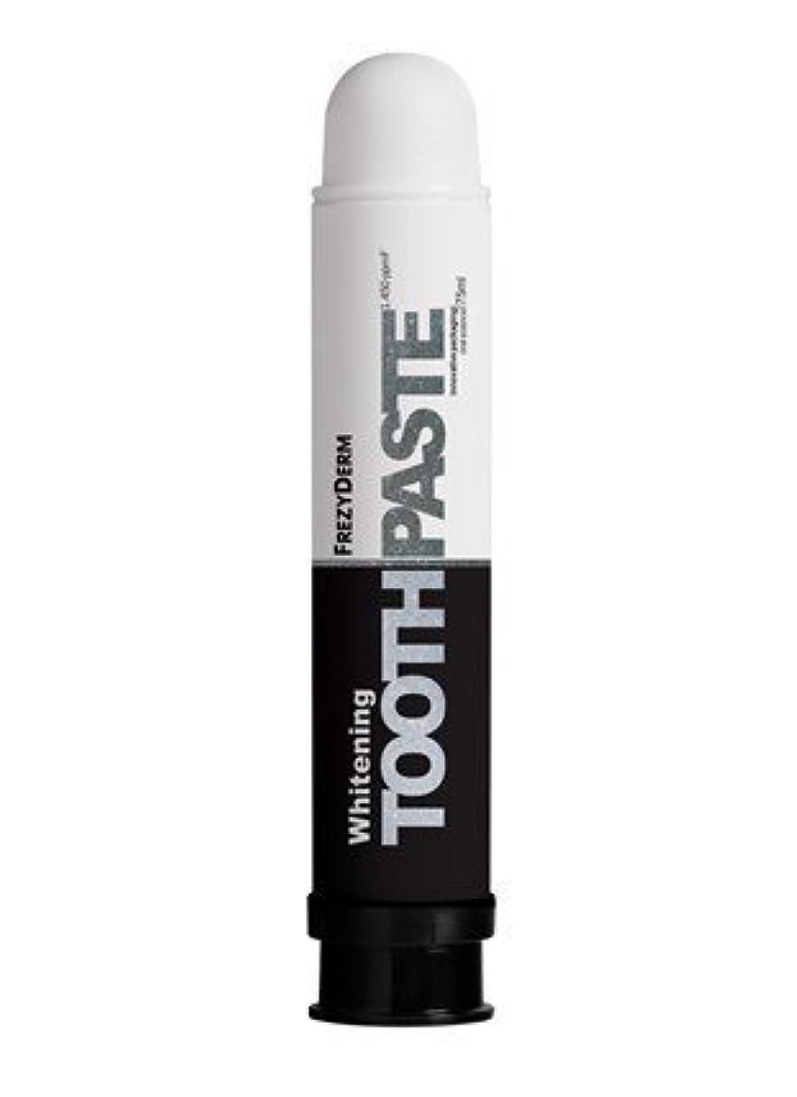 カップ罹患率郵便局Frezyderm Whitening Toothpaste 75ml by FrezyDerm