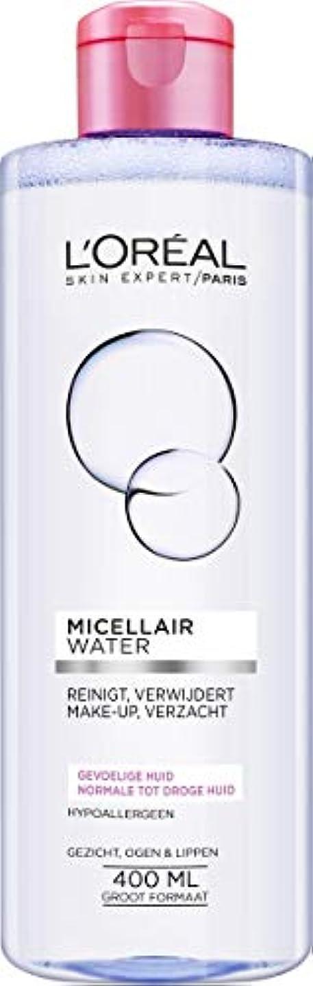 中間大統領天文学ロレアル Micellar Water - Normal to Dry Skin & Even Sensitive Skin 400ml/13.3oz並行輸入品