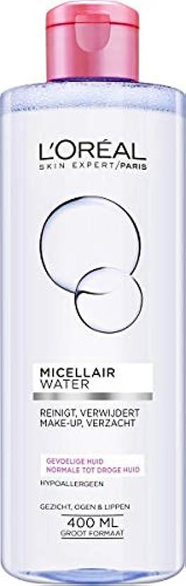 曖昧な窓を洗う作るロレアル Micellar Water - Normal to Dry Skin & Even Sensitive Skin 400ml/13.3oz並行輸入品
