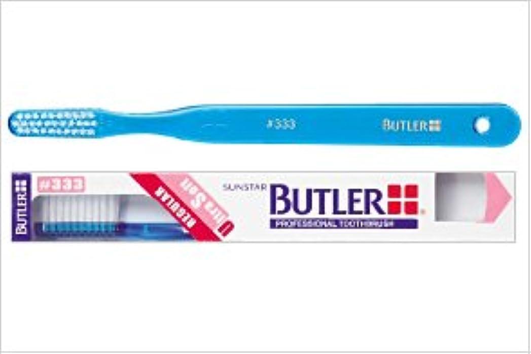 マウント主導権気づくバトラー歯ブラシ #333 12本入