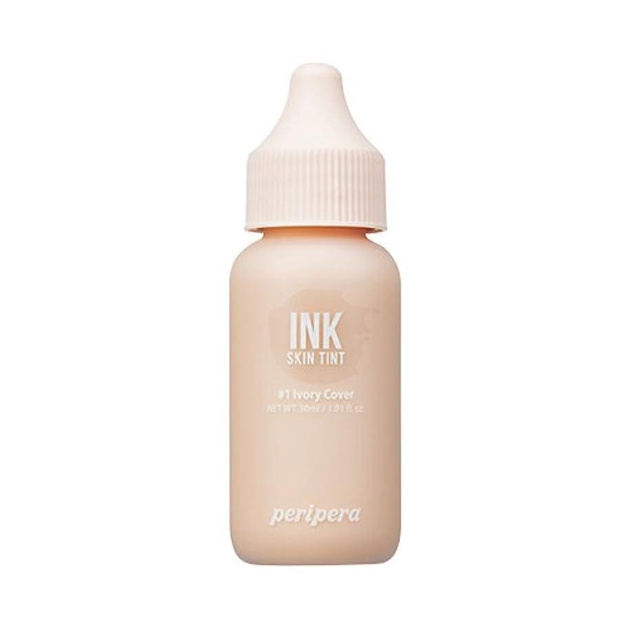 キッチン不十分補助金[New] peripera Ink Skin Tint 30ml/ペリペラ インク スキン ティント 30ml (#01 Ivory Cover) [並行輸入品]