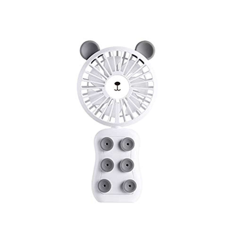 Rigmookj かわいい ウサギの耳 扇風機 ミニ 卓上 ファッション usb 手持ち usb 強 大風量 熱中症対策 持ち運びに便利 省エネ 角度調節 静音 強風