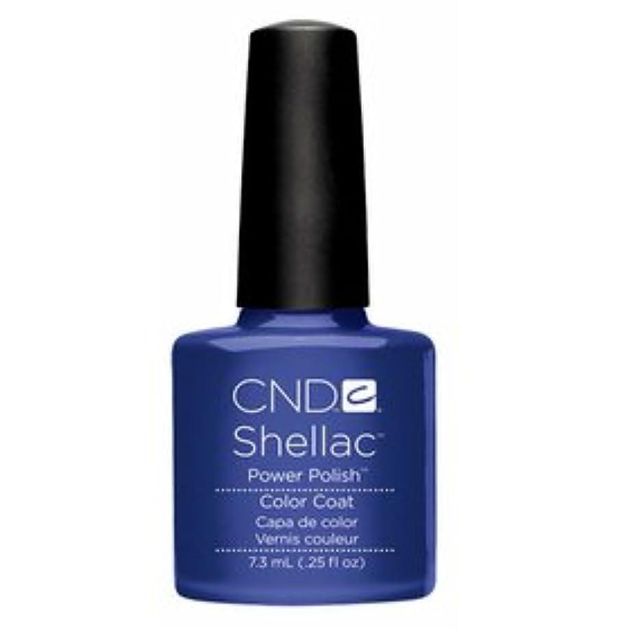★CND シェラック UVカラーコート 7.3ml<BR>530 パープル