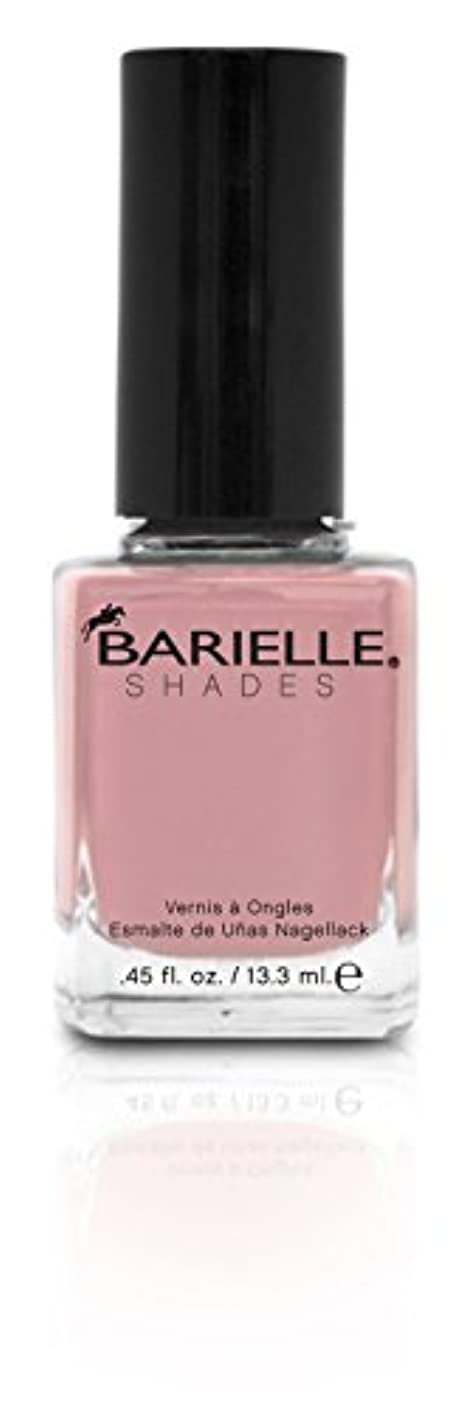 BARIELLE バリエル グレニッチ ビリッジ ドーン 13.3ml Greenwich Village At Dawn 5266 New York 【正規輸入店】