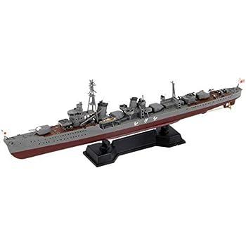 ピットロード 1/700 SPW45 日本海軍 白露型駆逐艦 時雨 新装備パーツ付