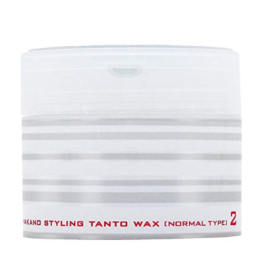 石膏動機石膏ナカノ スタイリングタントNワックス2 ノーマル