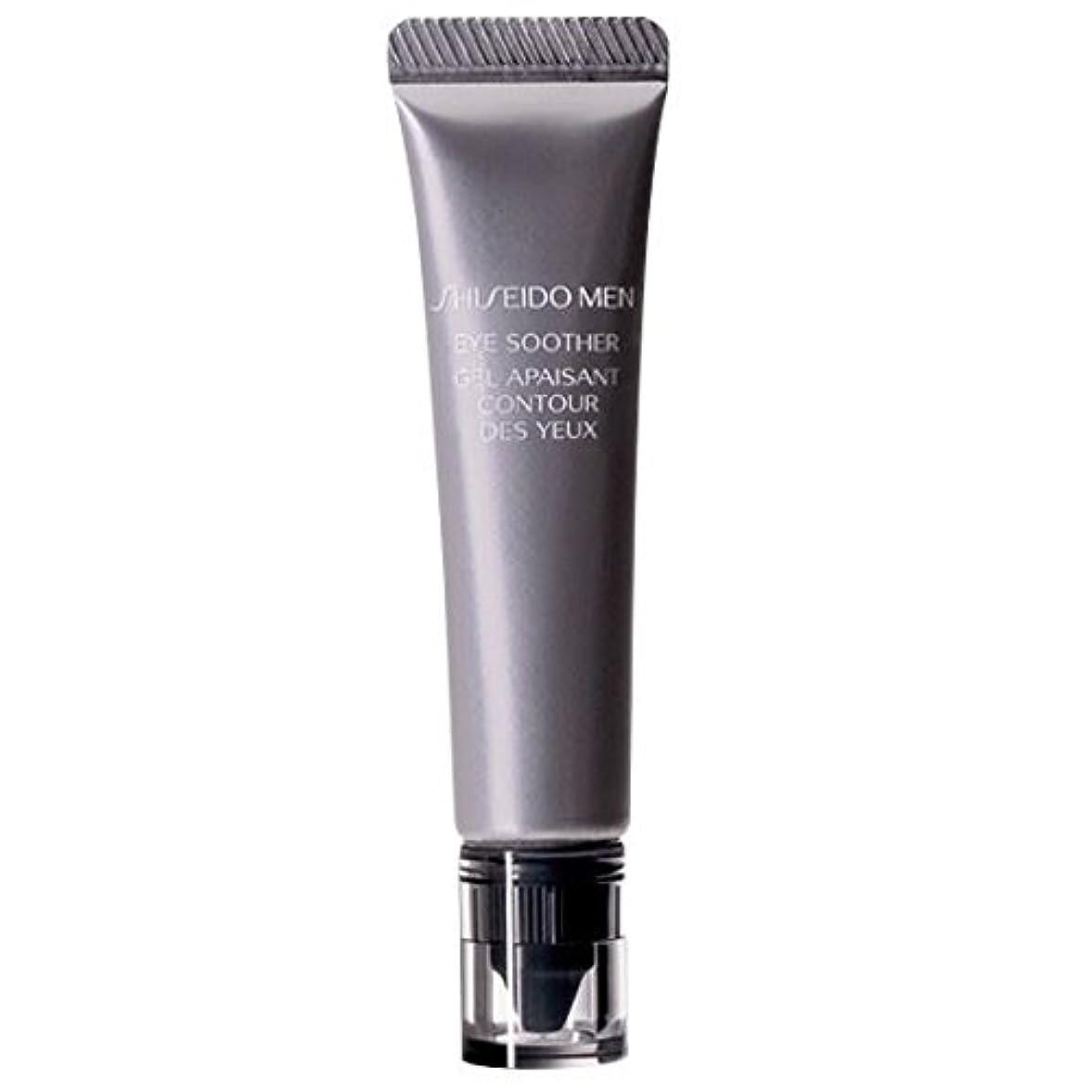 天使事実上試用[Shiseido ] 資生堂の男性の目のおしゃぶりの15ミリリットル - Shiseido Men Eye Soother 15ml [並行輸入品]