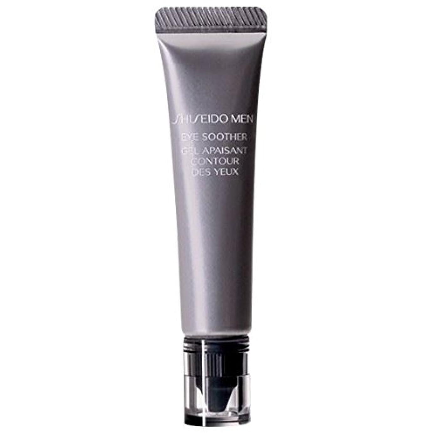 下品ボイラーたっぷり[Shiseido ] 資生堂の男性の目のおしゃぶりの15ミリリットル - Shiseido Men Eye Soother 15ml [並行輸入品]