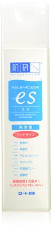 ジャム部分的にキー肌ラボ es(エス) ナノ化ミネラルヒアルロン酸配合 無添加処方 化粧水リッチタイプ とてもしっとり 170mL