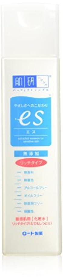 ラケット梨障害肌ラボ es(エス) ナノ化ミネラルヒアルロン酸配合 無添加処方 化粧水リッチタイプ とてもしっとり 170mL