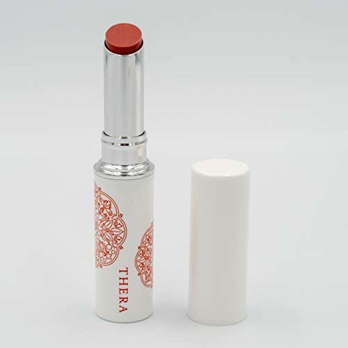 評価する時代遅れソースTHERA(テラ) 日本の美人紅 口紅 やまとなでしこ(桃) 2g