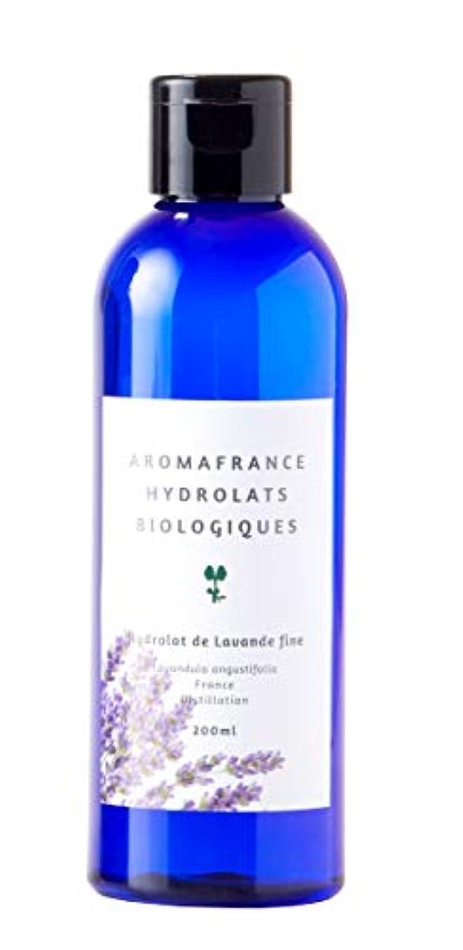 バタフライ純粋につなぐアロマフランス(Aroma France)イドロラ ド ラバンド 200ml