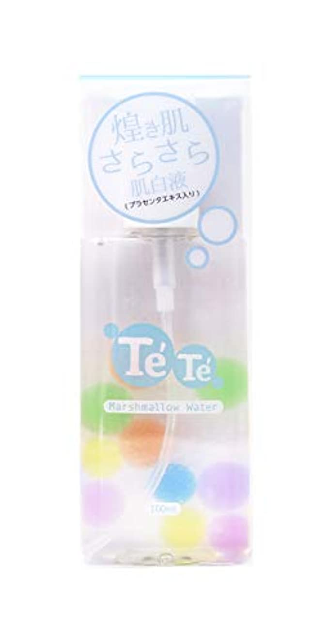 実質的に調整正規化TeTe(テテ)さらさら肌白液「特許申請中」
