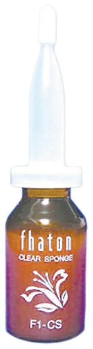 ランクドラフト直立ファートン クリアスポンジ 美容液 15mL