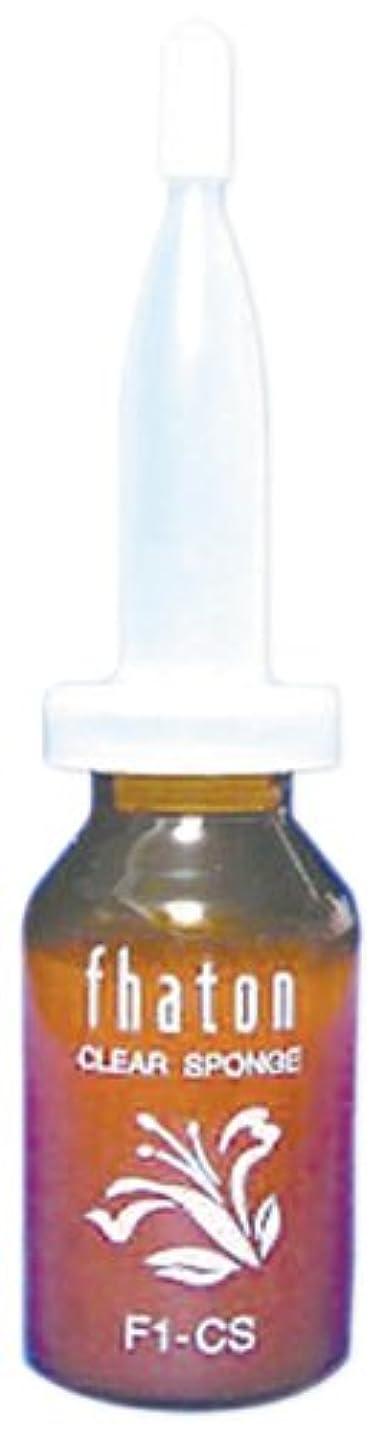細断差別する移動するファートン クリアスポンジ 美容液 15mL