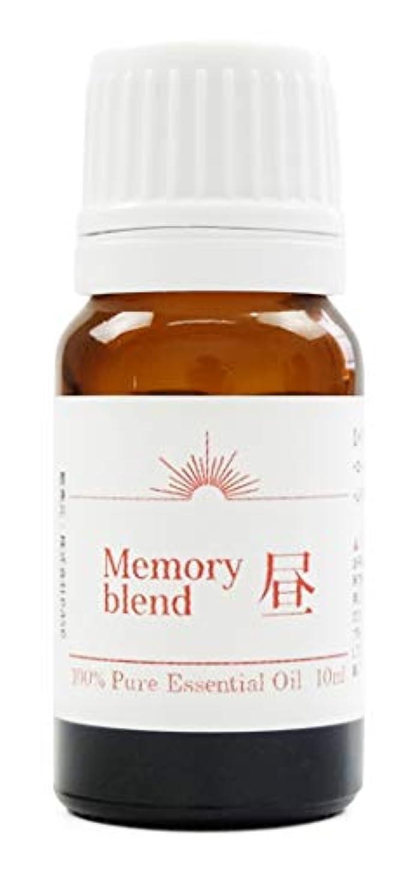 インド母性化学薬品ease アロマオイル エッセンシャルオイル メモリーブレンド 昼用(ローズマリーカンファー?レモン)10ml