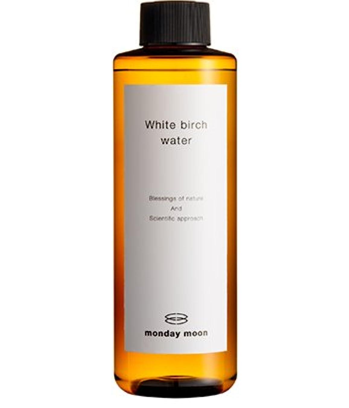 批判的に滅びる液化するホワイトバーチウォーター/200ml