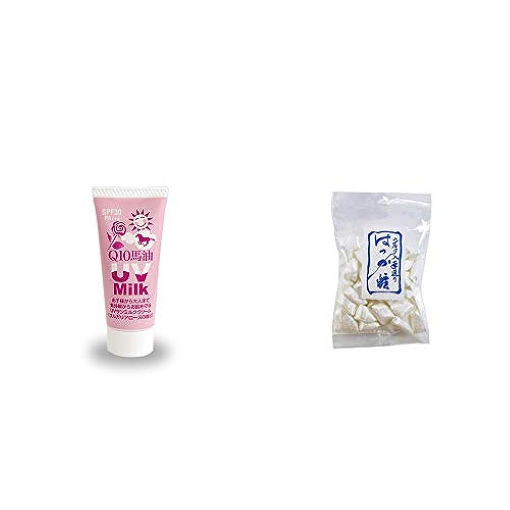 外出考える桁[2点セット] 炭黒泉 Q10馬油 UVサンミルク[ブルガリアローズ](40g)?シルクはっか糖(150g)