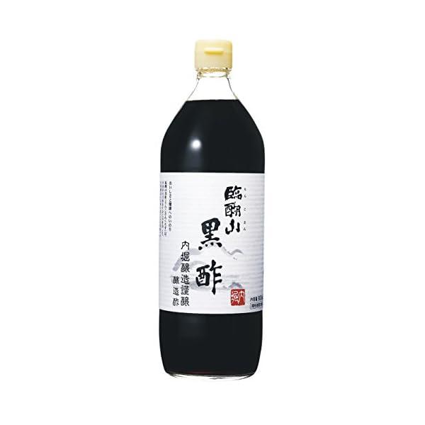 臨醐山黒酢の紹介画像21