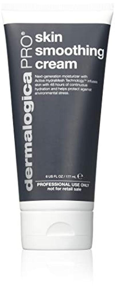 適合しましたしなければならない道に迷いましたダーマロジカ Skin Smoothing Cream Pro (Salon Size) 177ml/6oz並行輸入品