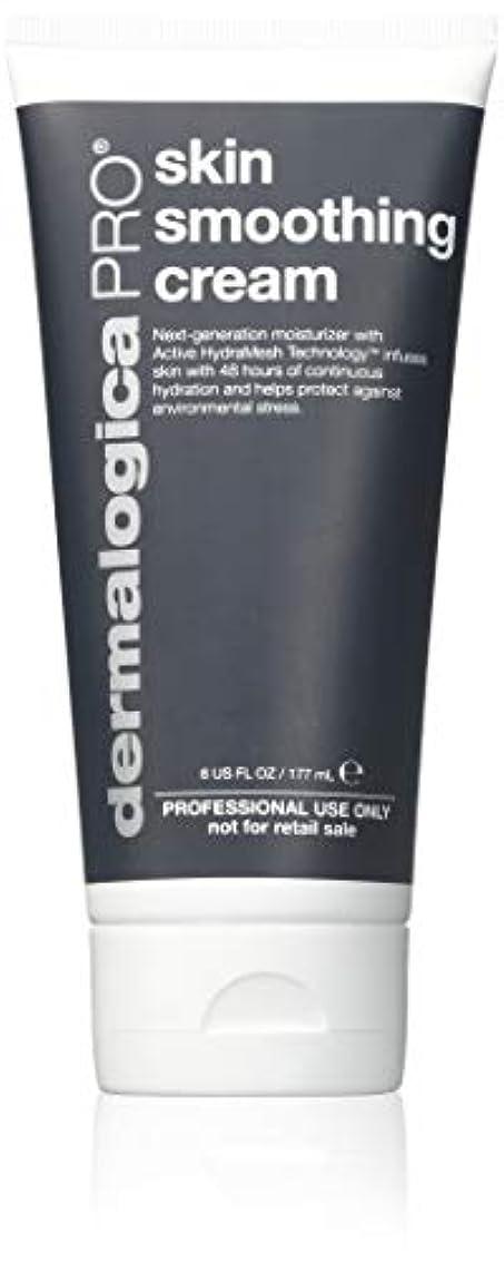 短くするポゴスティックジャンプコントロールダーマロジカ Skin Smoothing Cream Pro (Salon Size) 177ml/6oz並行輸入品