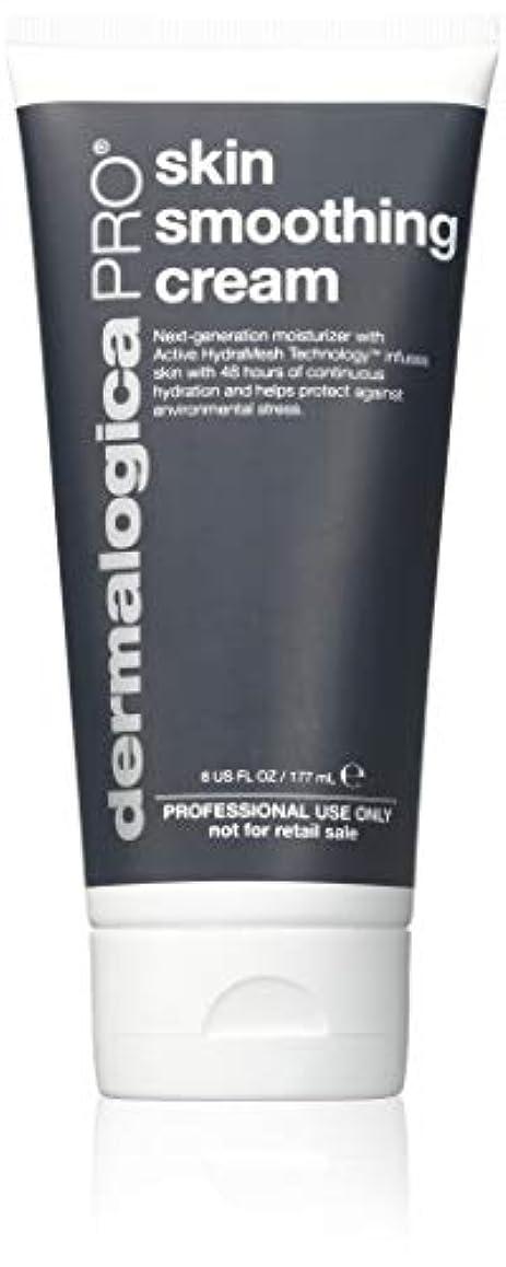 メダルレスリング輝くダーマロジカ Skin Smoothing Cream Pro (Salon Size) 177ml/6oz並行輸入品