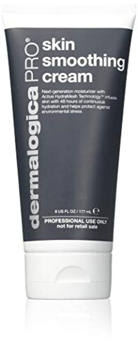 アスレチック韓国語刺すダーマロジカ Skin Smoothing Cream Pro (Salon Size) 177ml/6oz並行輸入品