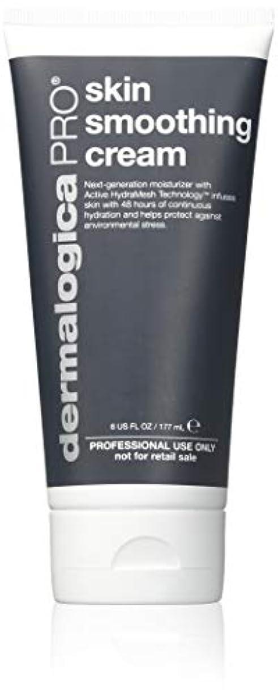 一方、チキン縁石ダーマロジカ Skin Smoothing Cream Pro (Salon Size) 177ml/6oz並行輸入品