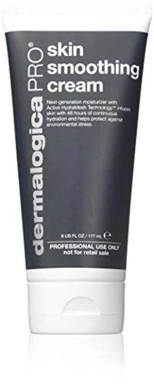 バックグラウンド組み合わせるリゾートダーマロジカ Skin Smoothing Cream Pro (Salon Size) 177ml/6oz並行輸入品