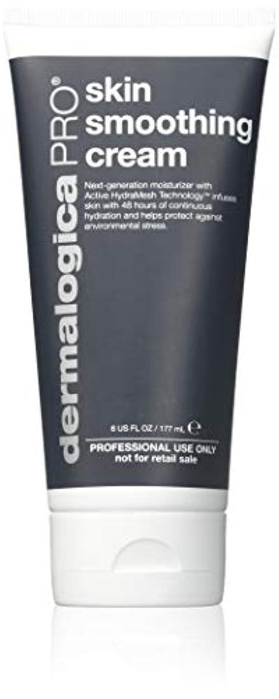 表面シャット戸口ダーマロジカ Skin Smoothing Cream Pro (Salon Size) 177ml/6oz並行輸入品