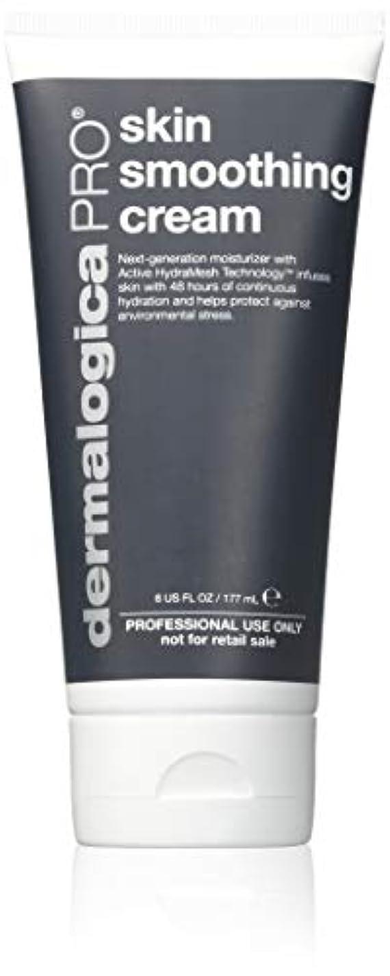 純正飼いならすマラソンダーマロジカ Skin Smoothing Cream Pro (Salon Size) 177ml/6oz並行輸入品