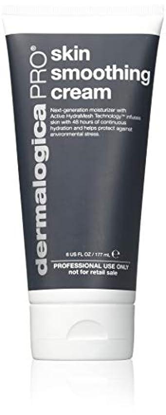 ベンチャー栄光望遠鏡ダーマロジカ Skin Smoothing Cream Pro (Salon Size) 177ml/6oz並行輸入品