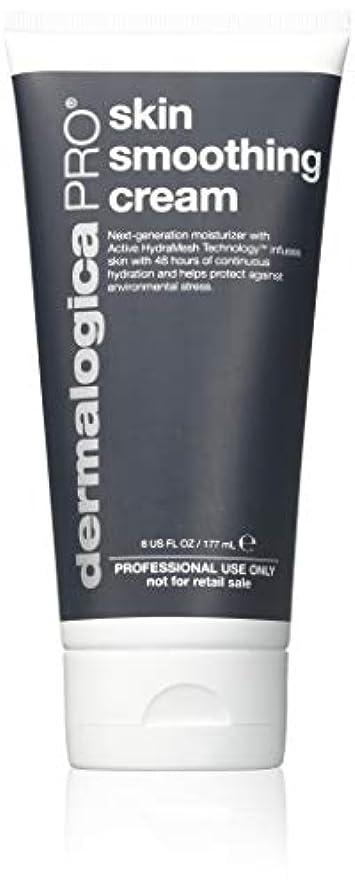 議題歩道仮定、想定。推測ダーマロジカ Skin Smoothing Cream Pro (Salon Size) 177ml/6oz並行輸入品