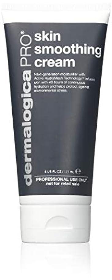 ダーマロジカ Skin Smoothing Cream Pro (Salon Size) 177ml/6oz並行輸入品