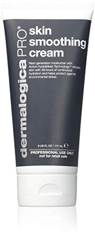 許容聖人ボトルダーマロジカ Skin Smoothing Cream Pro (Salon Size) 177ml/6oz並行輸入品