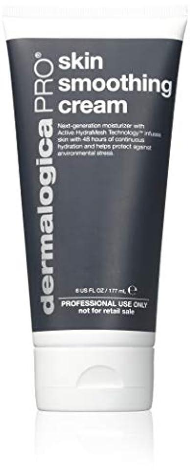 自宅で予防接種あからさまダーマロジカ Skin Smoothing Cream Pro (Salon Size) 177ml/6oz並行輸入品
