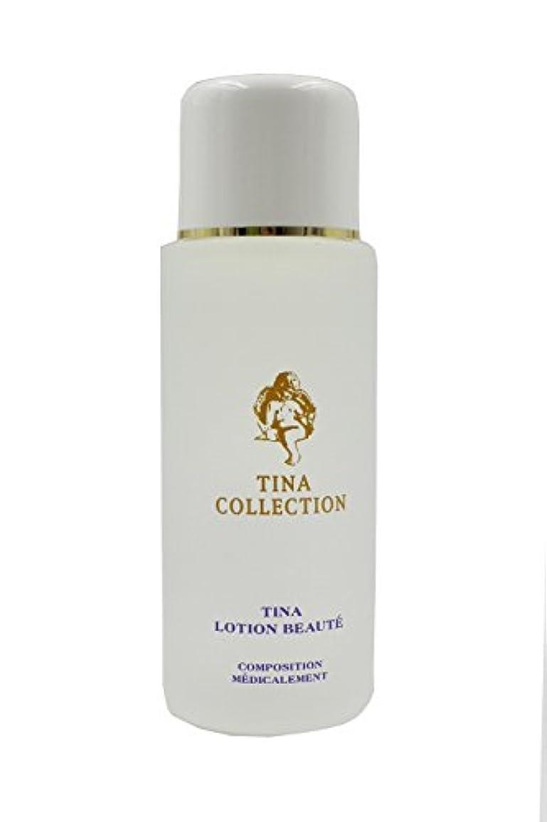 露出度の高いで出来ている製作ティナコレクシオン ティナローションボーテ TINA COLLECTION しっとりタイプ 化粧水 180ML