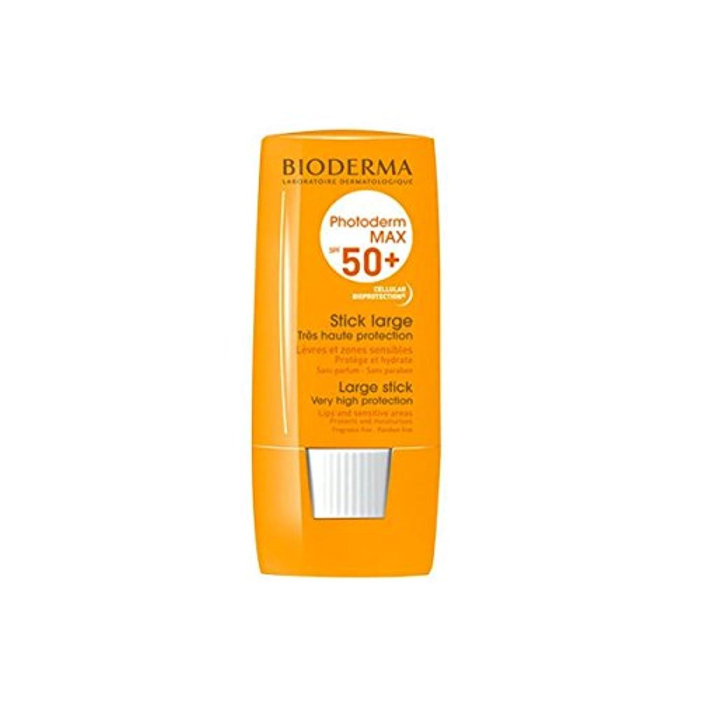 社会科果てしないBioderma Photoderm Max Stick Spf50+ 8gr [並行輸入品]