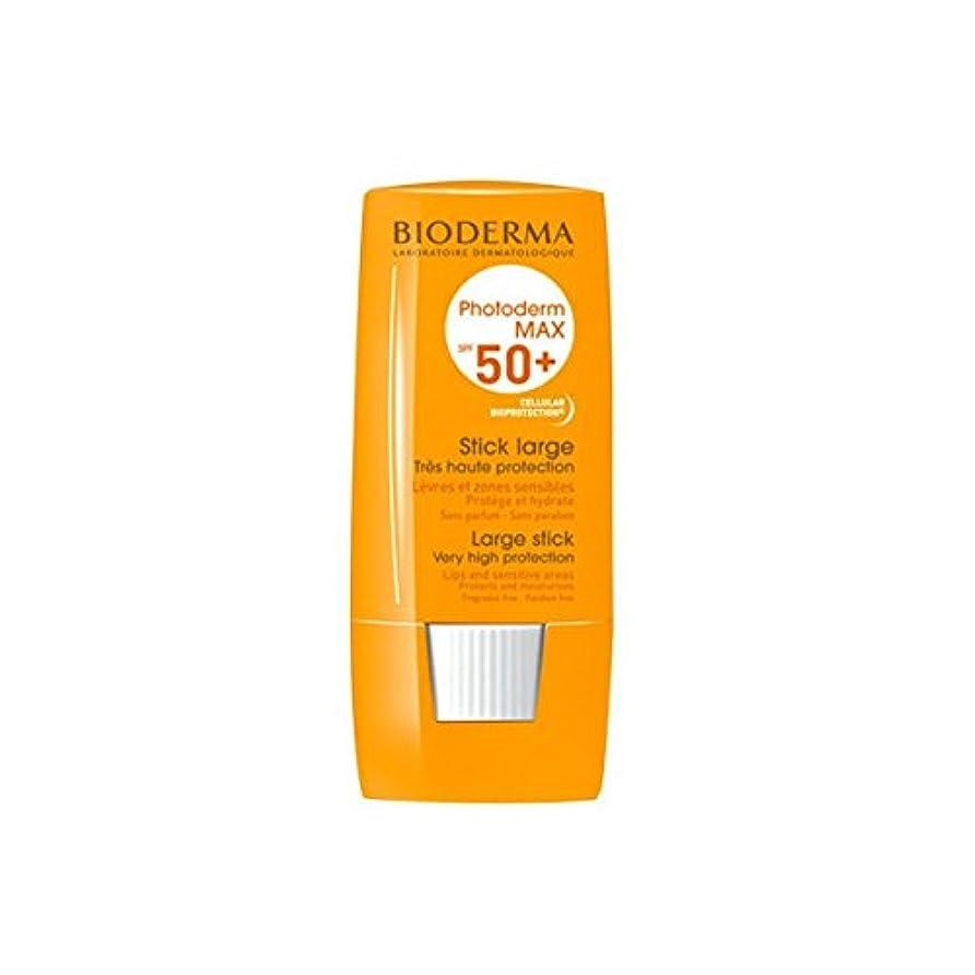 ぼかす収容する希少性Bioderma Photoderm Max Stick Spf50+ 8gr [並行輸入品]